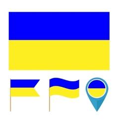 Ukrainecountry flag vector image