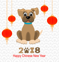 2018 happy chinese new year of dog lanterns and vector