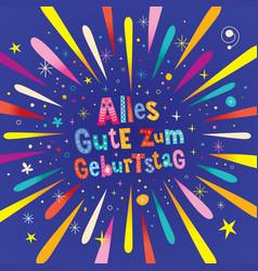 alles gute zum geburtstag german happy birthday vector image