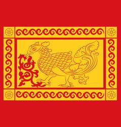 Flag of uva province of sri lanka vector