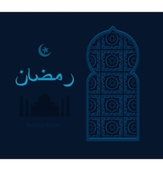 arabesque background Ramadan Ramazan vector image