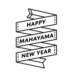 happy mahayana new year greeting emblem vector image