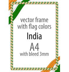 flag v12 india vector image vector image