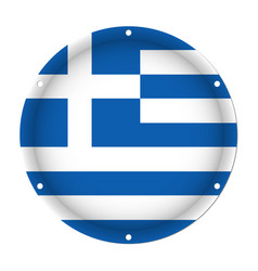 Round metallic flag of greece with screw holes vector