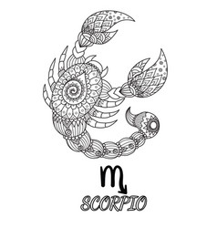 scorpio vector image vector image