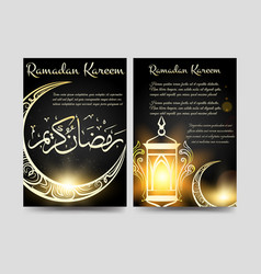 ramadan kareem brochure flyers template vector image