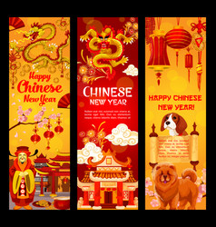 Chinese dog lunar new year greeting banners vector