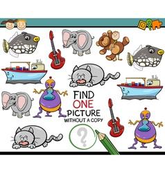 Educational task for kids vector