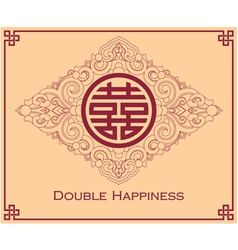 Set of Double Happiness Banners vector image