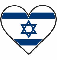 Israel heart flag vector