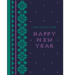 Invitation card happy new year on dark blue vector