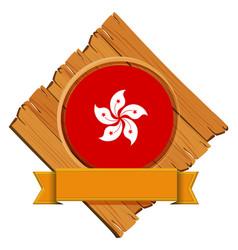 Hongkong flag on wooden board vector
