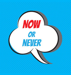 Now or never motivational and inspirational quote vector