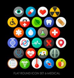 Flat round icon set 6-medical vector