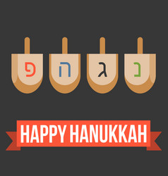 Happy hanukkah and dreidel vector