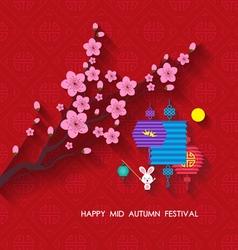 Oriental paper lantern plum blossom and rabbit mid vector