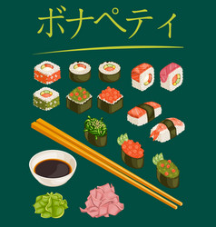 Organic japanese sushi set vector