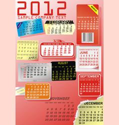 shopping calendar vector image vector image