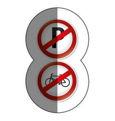 Road traffic signals set vector