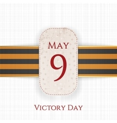 May 9 victory day realistic holiday banner vector