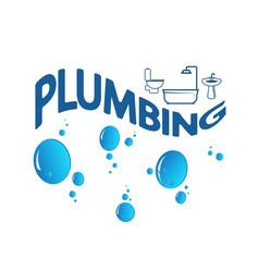 plumbing abstract symbol vector image vector image