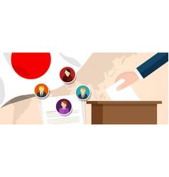 Japan democracy political process selecting vector