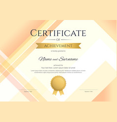 Modern certificate of achievement template with vector