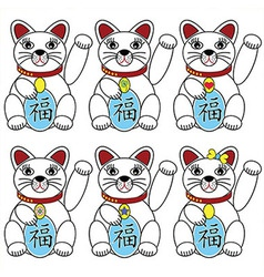 Chinese lucky cat vector image vector image