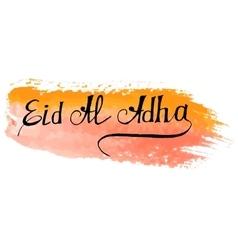 Eid-al-Adha vector image
