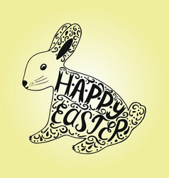 Decoration with rabbit and inscription inside vector