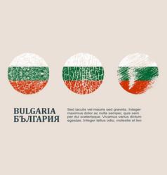 Bulgaria flag design concept vector