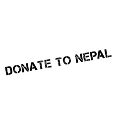 Donate to nepal rubber stamp vector