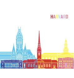 Harvard ma skyline pop vector