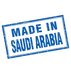 Saudi arabia blue square grunge made in stamp vector