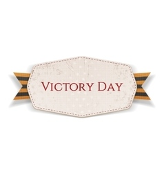 Victory day realistic holiday banner template vector