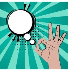 Like positive hand sign blue pop art background vector