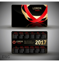 English pocket black colors calendar for 2017 vector image