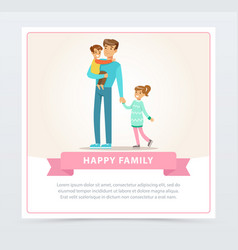 father and two kids happy family banner flat vector image