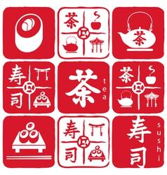 sushi tea vector image