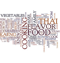 Food for health thai food text background word vector