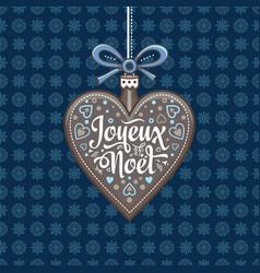 christmas card joyeux noel holiday background vector image