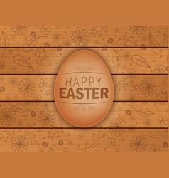 Easter brown egg on wooden background vector