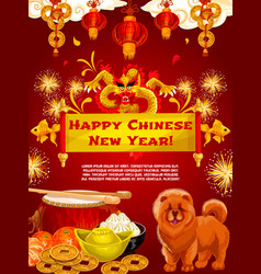 Chinese yellow dog new year greeting card vector