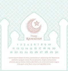 Ramadan Calendar Template vector image