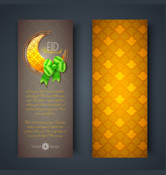 Eid mubarak greeting cards or banners vector