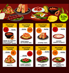 Malaysian cuisine restaurant menu template design vector