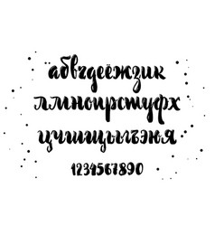 Cyrillic alphabet a set of lower case letters vector