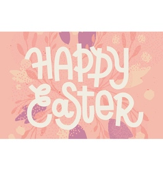 Happy Easter muted pastel pink greeting card with vector image vector image