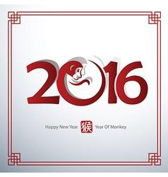 2016 2 vector image vector image