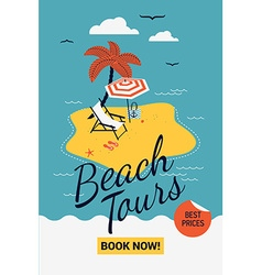 Beach tour promotional sign vector